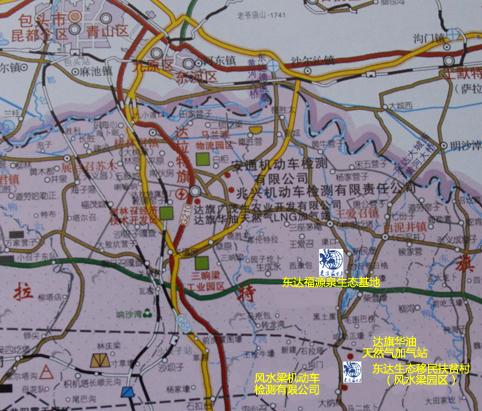自驾路线: 从呼和浩特沿京藏高速到包头与鄂尔多斯分界处,向